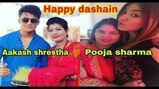 Happy Dashain // Aakash Shrestha and Pooja Sharma Best Latest Photo Collection