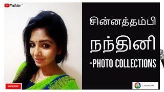 Chinnathambi Nandhini Photo collection| Pavani |Chinnathambi|Channel7PM