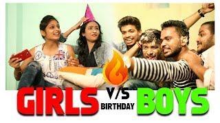 Rewari boys vs rewari girls on birthday