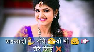 Best ATTITUDE cute status Girl ✌????????????????status for WhatsApp new attitude status for girl ànd