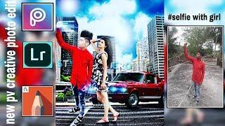 #Selfie photo edit with girl| duet selfie photo edit| new PV creative photo edit