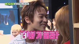 [Video Star EP.104] You're mine