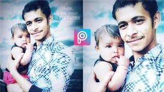 Photo manipulation Edit in PicsArt {{ baby girl photo editing {{ by Surajit creation