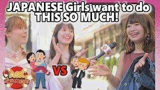 BOYS! JAPANESE GIRLS WANT THIS! How to treat them like a princes...