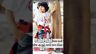 Tujhe chaunga hardam , status by small boys & girls picture match this full status