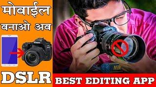Best Editing App For Android Make DSLR Quality Photos