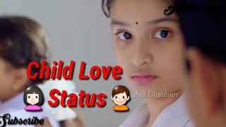 Kya bangi meri gf whatsapp status romantic love status cute status very sad love status child love