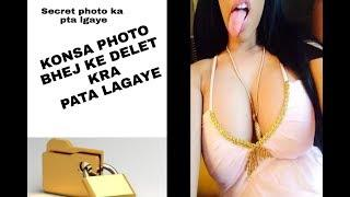(girls sexy images)Kse pta kre girls boyfriend ko kse photo bhejti he or delet kr deti he