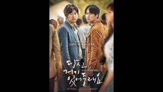 Will you be there 2016 (korean) مترجم english, indonesian,vietnamese... subs