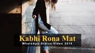 Kabhi Rona Mat - WhatsApp Status Video 2018 - This Video Will Make You Cry