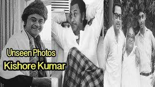 Watch Rare And Unseen photo collection of Legendary Bollywood Singer Kishore Kumar