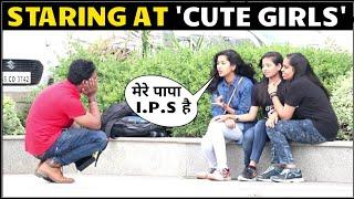 Staring At Cute Girls Prank part-2 !! staring prank ! prank in india ! 3 jokers