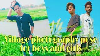 village photography pose for boys and girls | Raja singh | photography | village photos