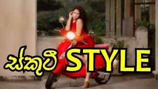 amazing scooty photo shooting collection
