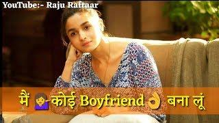 New Alia Bhatt Attitude status video || Superb Attitude WhatsApp || Girls New Attitude status ||
