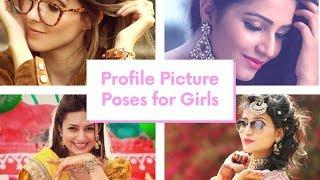 profile picture poses for girl  | best dp for whatsapp profile for girls and ladies