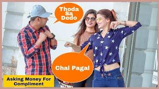 Asking Money For Compliment Prank On Cute Girls ||AKY FILMS||