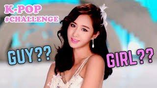 KPOP GENDER CHALLENGE | Guy or Girl ?? Can you GUESS!!!