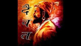 दैवत छत्रपती गीत | Shivaji Maharaj Photo Collection New Song HD Video