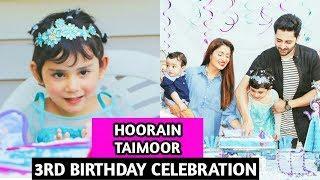 Ayeza khan Daughter Hoorain Taimoor 3rd Birthday Celebration at USA