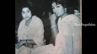 మహానటి సావిత్రి అరుదైన చిత్రాలు | Mahanati Savitri Rare Photo Collection | Savitr Unseen Photos |