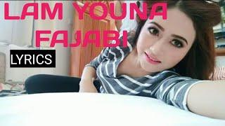 Lam Youna Fajabi | Lyrics | Dolly Gurumayum Photo Collection Video