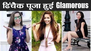 Dhinchak Pooja drastic transformation from Tom Boy to Glamorous girl | Boldsky