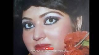 Beauty queen Nadra photo collection | rare photos