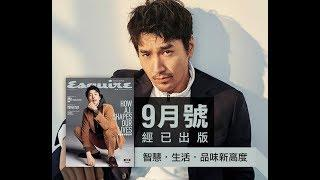 Mark Chao's Recent Photo Shoot Collection