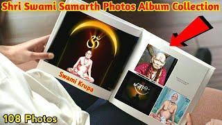 Shri Swami Samarth Photo Collection । स्वामींच्या फोटोंच कलेक्शन । कस वाटल comment box मधे सांगा !