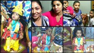 Krishnastami special vlog at Friend home|teju bangaram in sri krishna dress|mana inty tips