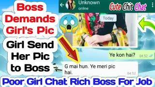 A Girl Chat With Boss For Job | Girl Send Her Pictures to Boss || Demanded By Boss || WhatsApp chat
