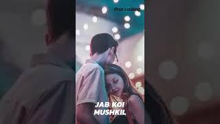 Jab koi baat bigad jae FULL SCREEN romantic???????? status || cute love creation ||