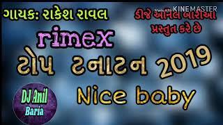 DJ TOP TANATAN NICE BABY RIMEX