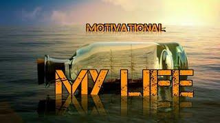 My life motivational video ||  paresani || जिन्दगी से परेशान है तो आप इस विडियो को जरूर देखे।