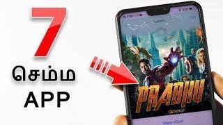 7 சூப்பர் Apps | 7 Best Apps for Android in September 2018(Tamil)