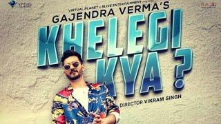 Flart Whatsapp Status for Boys & Girls || Khelegi Kya Whatapp Status Gajendra Verma