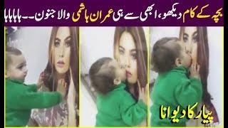 sweet talent kid, kissing girls picture, Pakistan kids will surprise you, pak funny Whatsapp video
