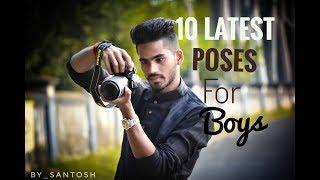 Best poses for boy model 2018 | outdoor photogrphy | dslr shoot | poses || santosh kumar photography