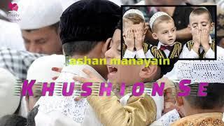 Sbko Eid Mubarak????《Lovely Sarita ????Singh Creation》