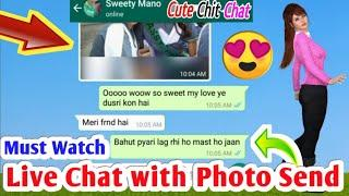 Full Pyaar Wali Gandi Chat Gf Bf || Gandi Chat With Pictures Photo Send - Must Watch