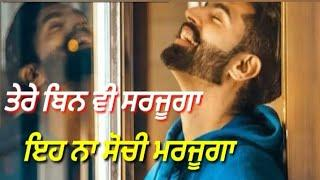 Best love song ???? Awesome status for WhatsApp Sweet ???? Whatsapp Status Video