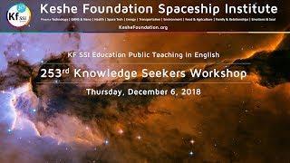 253rd Knowledge Seekers Workshop  Dec 6 2018