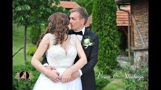 Vesna & Strahinja - Wedding film