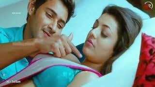 Kajal Agarwal New hot kissing scene  video Mahesh Babu | New hot whatsapp status video
