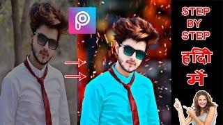 phone में  CB editing manipulation latest hair editing in first time in youtube