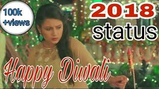 Diwali Special WhatsApp Status Video 2018 ???? New Love Status For Diwali ???? Diwali WhatsApp Statu