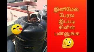 Barrel Cleaning @ TOP ROOf / Motivation for ur children