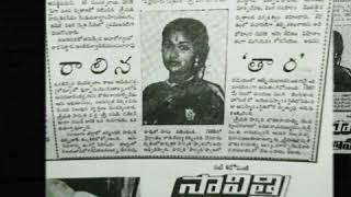 Mahanati Savitri Unseen rare photo collection | SS Rajamouli Bahubali Tribute On Mahanati Success