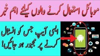 Text On Photo App |Photex Urdu Text On Photos| In Hindi Urdu